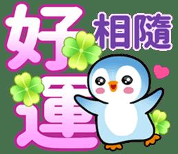 企鵝大字 messages sticker-1