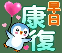 企鵝大字 messages sticker-0