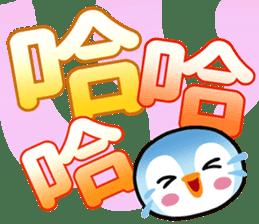企鵝大字 messages sticker-4