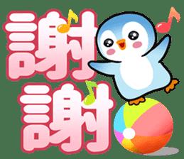 企鵝大字 messages sticker-9