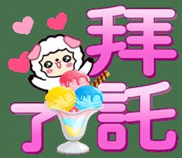 小羊大字 messages sticker-9