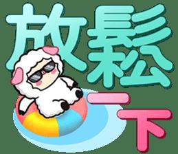 小羊大字 messages sticker-11