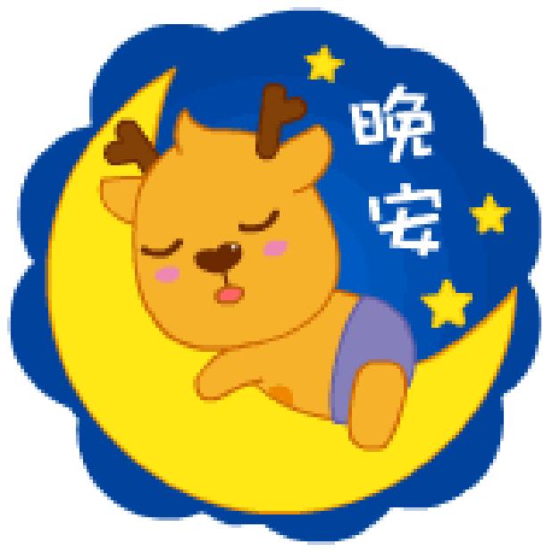 小鹿叮叮 messages sticker-9