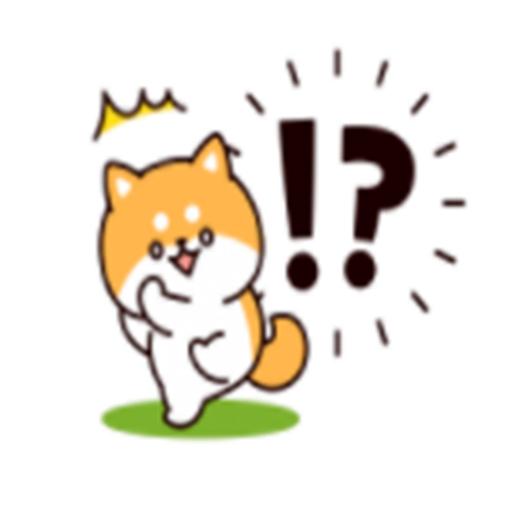 可愛的柴二 messages sticker-4