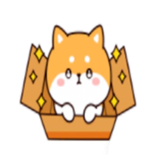 可愛的柴二 messages sticker-2