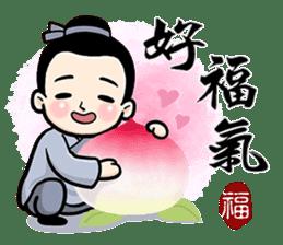 送福童子 messages sticker-11