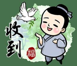 送福童子 messages sticker-7