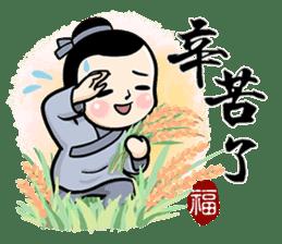 送福童子 messages sticker-8