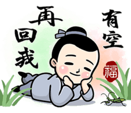 送福童子 messages sticker-9