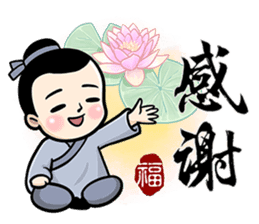 送福童子 messages sticker-0