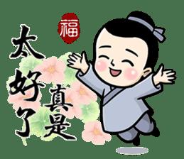 送福童子 messages sticker-3