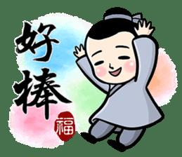 送福童子 messages sticker-2