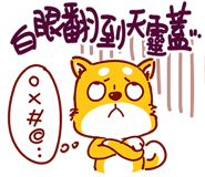 可愛的小柴犬 messages sticker-9