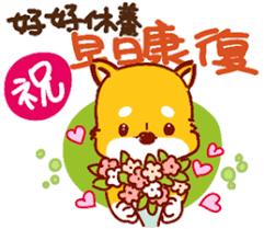 可愛的小柴犬 messages sticker-0