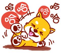 可愛的小柴犬 messages sticker-4