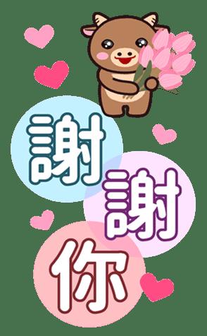 招財牛牛 messages sticker-1