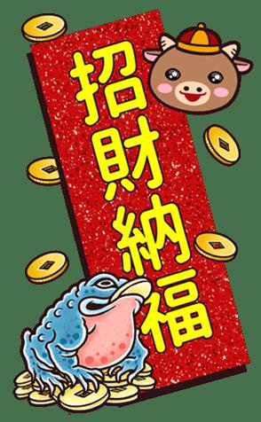 招財牛牛 messages sticker-8