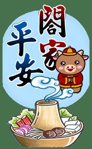 招財牛牛 messages sticker-3