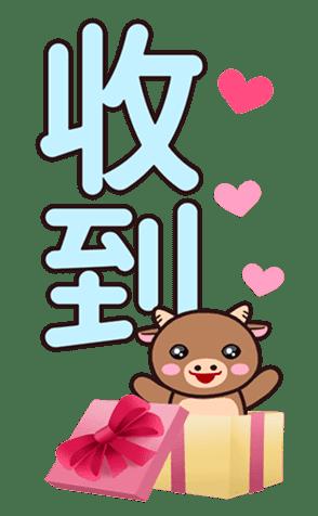 招財牛牛 messages sticker-6