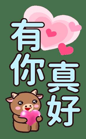 招財牛牛 messages sticker-9