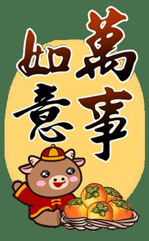 招財牛牛 messages sticker-2