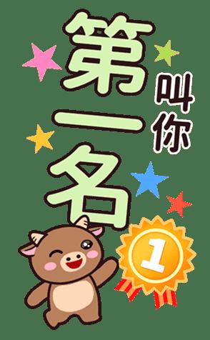 招財牛牛 messages sticker-0
