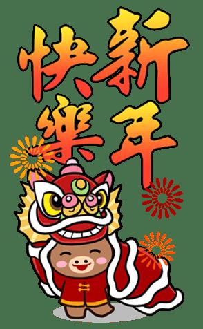 招財牛牛 messages sticker-5