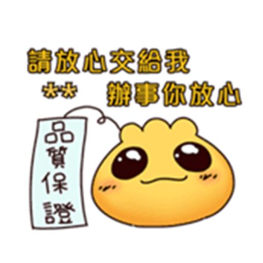可愛的包子 messages sticker-4
