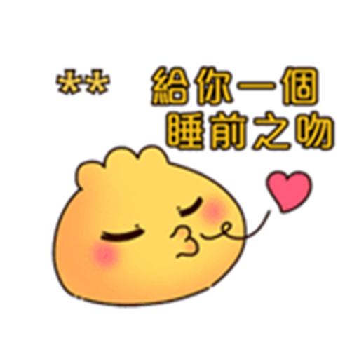 可愛的包子 messages sticker-3