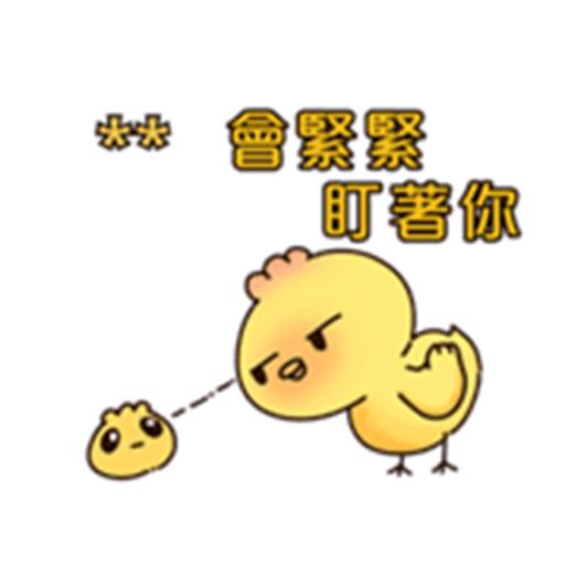 可愛的包子 messages sticker-1