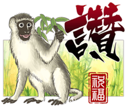 國畫墨字 messages sticker-1