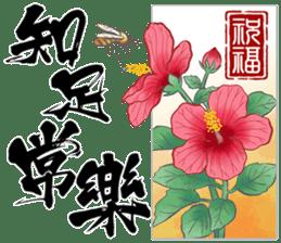 國畫墨字 messages sticker-4