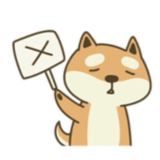 可愛的旺柴 messages sticker-6