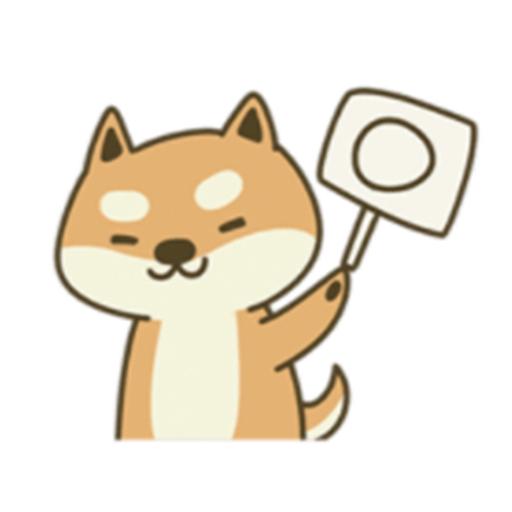 可愛的旺柴 messages sticker-5