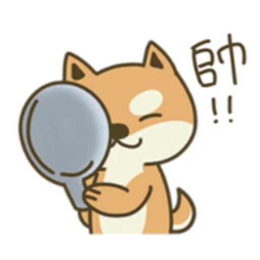 可愛的旺柴 messages sticker-8