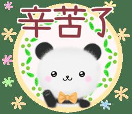 摩呼熊貓 messages sticker-4