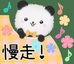 摩呼熊貓 messages sticker-9