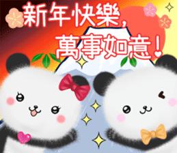 摩呼熊貓 messages sticker-8