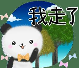 摩呼熊貓 messages sticker-2