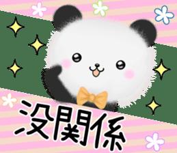 摩呼熊貓 messages sticker-11