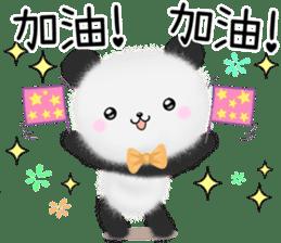 摩呼熊貓 messages sticker-10