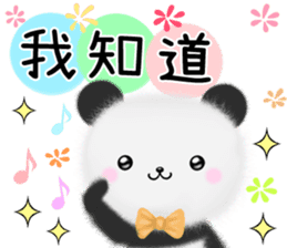 摩呼熊貓 messages sticker-6