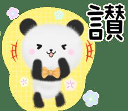 摩呼熊貓 messages sticker-3