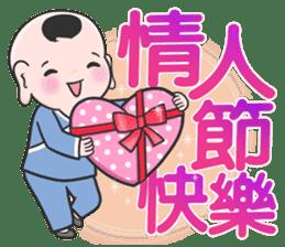 節日祝福 messages sticker-2