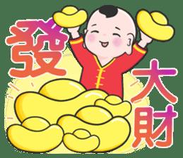 節日祝福 messages sticker-5