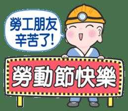 節日祝福 messages sticker-1