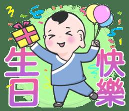 節日祝福 messages sticker-8