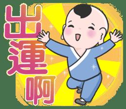 節日祝福 messages sticker-11