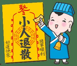 節日祝福 messages sticker-9