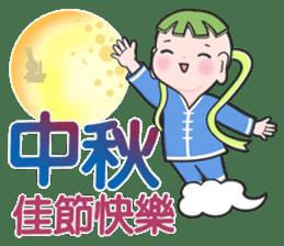 節日祝福 messages sticker-4